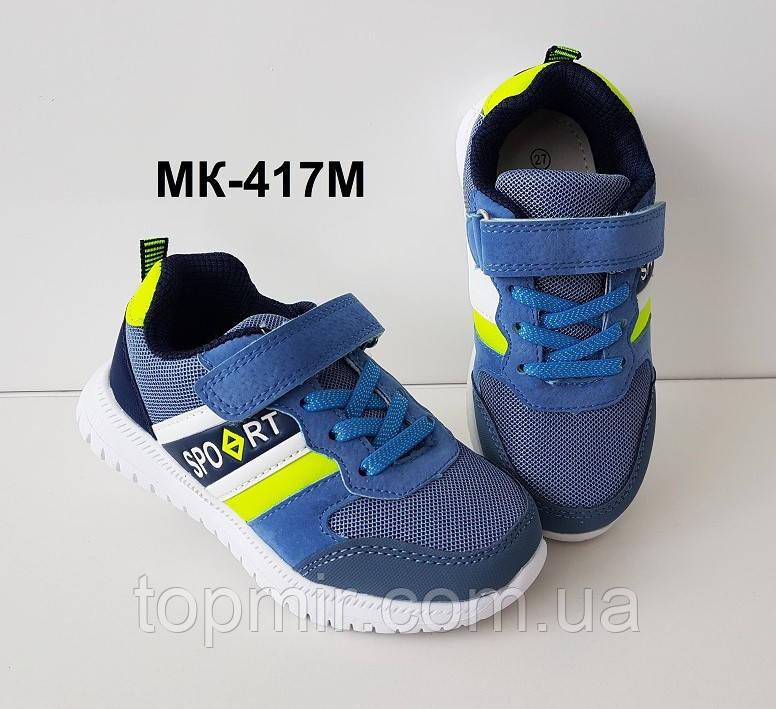 e64224080 Детские легкие кроссовки на весну - лето для мальчика: продажа, цена ...