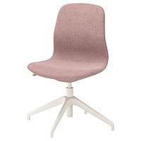 Компьютерное кресло IKEA LÅNGFJÄLL Gunnared светло-розовое белое 892.523.39