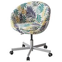Кресло IKEA SKRUVSTA Gillhov разноцветное 204.384.63