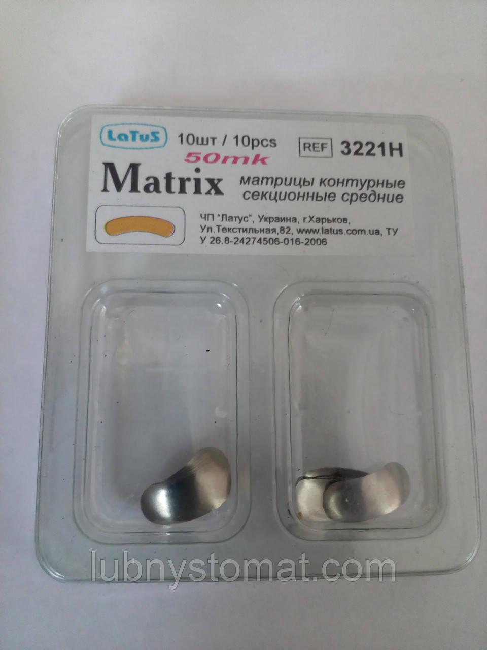 Матрицы контурные секционные 3221H