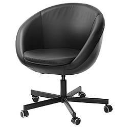 Кресло IKEA SKRUVSTA Идгульт черный 804.029.94