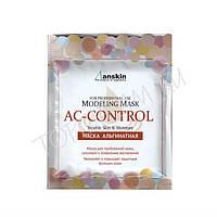 Альгинатная маска для кожи Anskin Modeling AC-Control Trouble Skin & Moisture 200гр