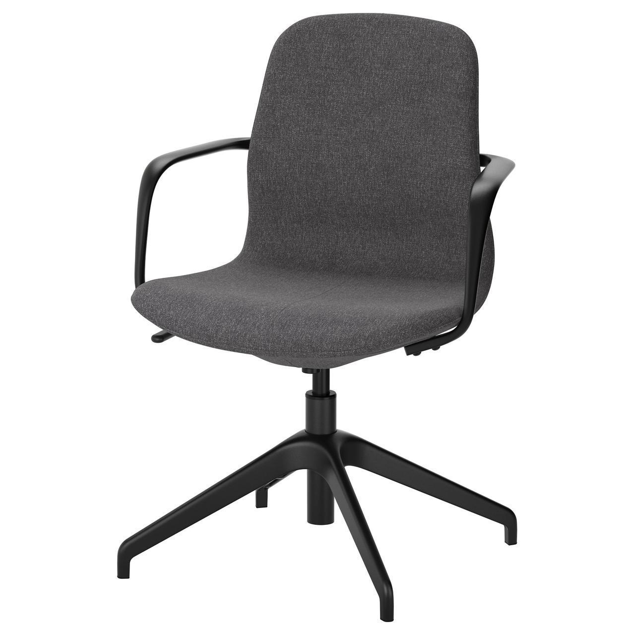 Комп'ютерне крісло IKEA LÅNGFJÄLL Gunnared темно-сіре чорне 991.762.22