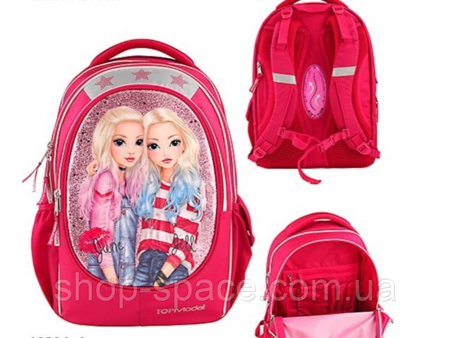 Рюкзак TOP Model Блезняшки, розовый