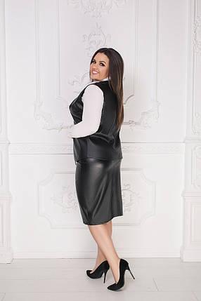 """Кожаный женский костюм-тройка """"Bess"""" с блузой и жилетом (большие размеры), фото 2"""