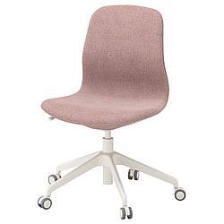 Компьютерное кресло IKEA LÅNGFJÄLL Gunnared светло-розовое белое 492.523.98