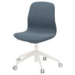 Компьютерное кресло IKEA LÅNGFJÄLL Gunnared голубое белое 492.523.79