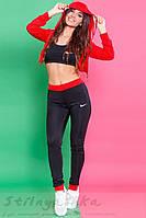Современный костюм для спорта тройка красный с черным
