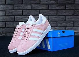 Женские розовые кроссовки Adidas Gazelle