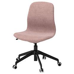 Компьютерное кресло IKEA LÅNGFJÄLL Gunnared светло-розовое черное 192.610.78