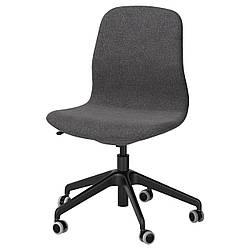 Компьютерное кресло IKEA LÅNGFJÄLL Gunnared темно-серое черное 291.775.74