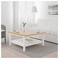 Журнальный столик IKEA HEMNES 90x90 см светло-коричневый беленый белый 304.134.95