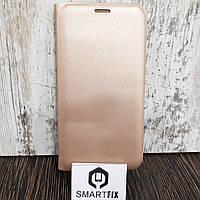 Чехол книжка для Samsung A7 2016 (A710) Золотой