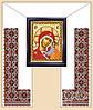Марічка Рушник под икону РБ-4003