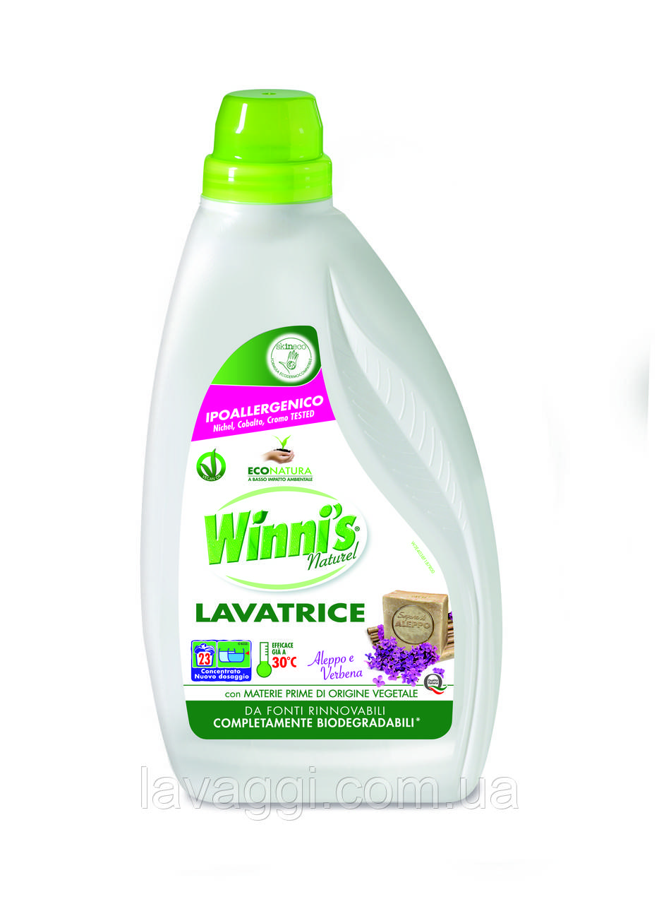 Гипоалергенный гель для стирки Winni's lavatrice Aleppo e Verbena 1150 мл на 23 стирки