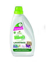 Гіпоалергенний гель для прання Winni's lavatrice Aleppo e Verbena 1150 мл на прання 23