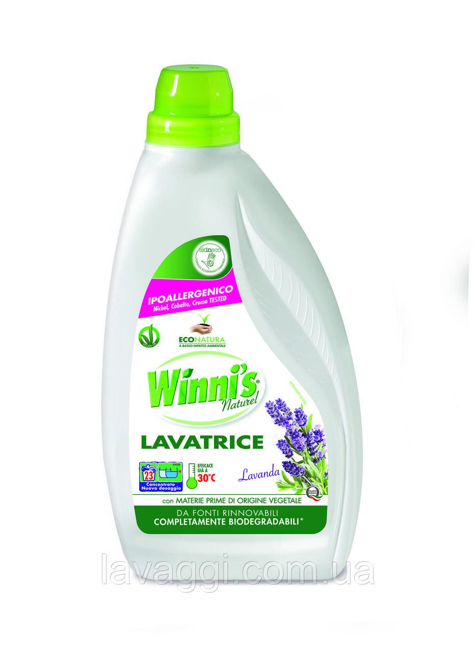 Гипоалергенный гель для стирки Winni's lavatrice Lavanda 1150 мл на 23 стирки