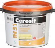 Интерьерная акриловая краска белая матовая Ceresit 10 л IN 51 Standard
