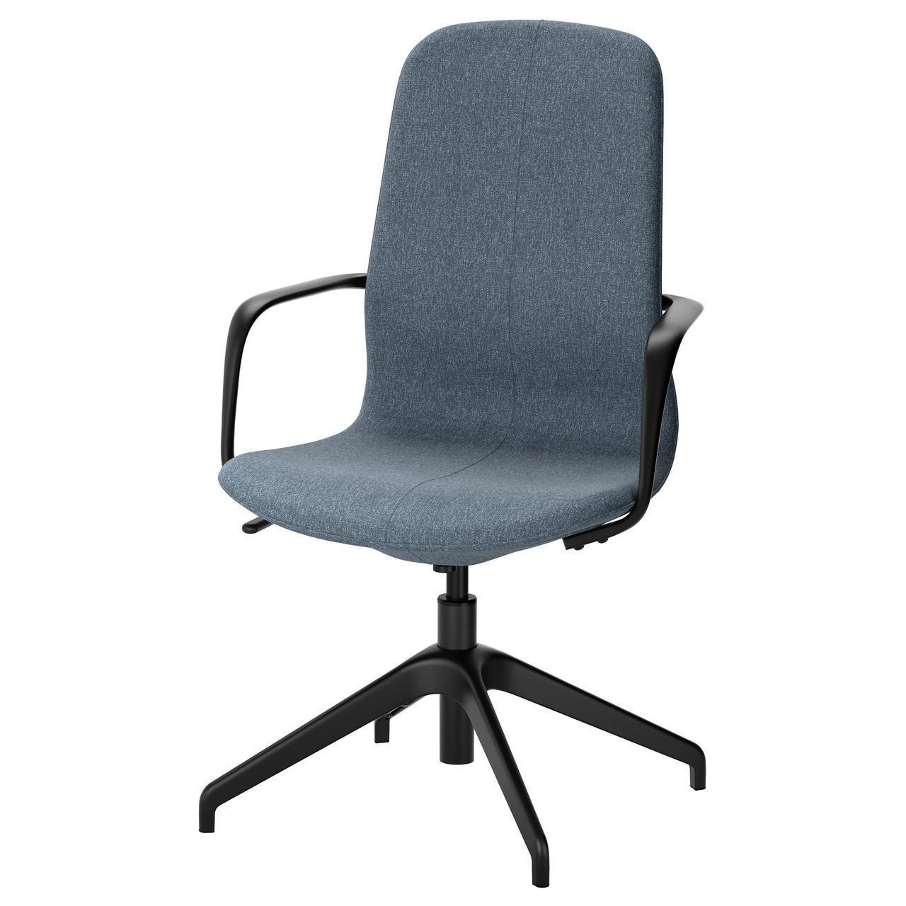 Комп'ютерне крісло IKEA LÅNGFJÄLL Gunnared блакитне чорне 691.763.65