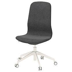 Компьютерное кресло IKEA LÅNGFJÄLL Gunnared темно-серое белое 392.525.15