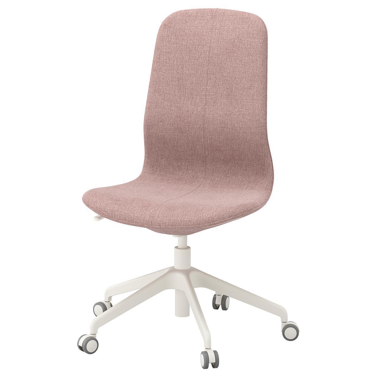 Компьютерное кресло IKEA LÅNGFJÄLL Gunnared светло-розовое белое 992.525.41