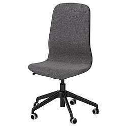 Компьютерное кресло IKEA LÅNGFJÄLL Gunnared темно-серое черное 791.776.42