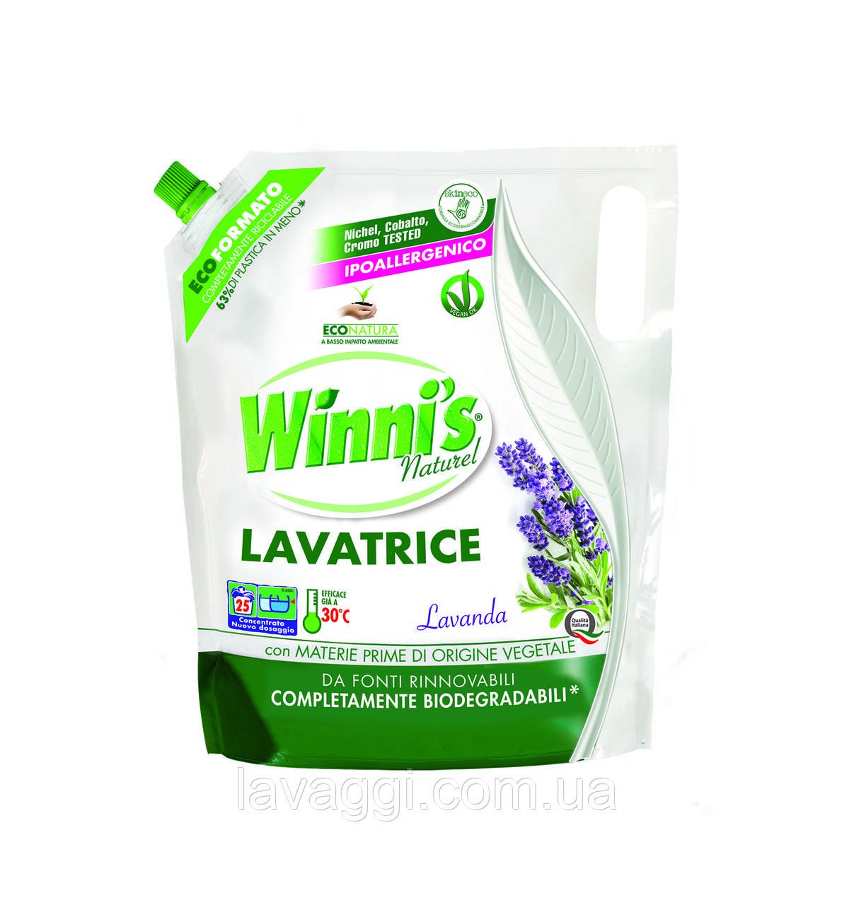 Гіпоалергенний гель для прання з ароматом лаванди Madel Winni's Lavatrice Lavanda 1250 мл