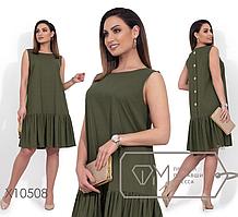 Летнее льняное платье большого размера р. 48-54