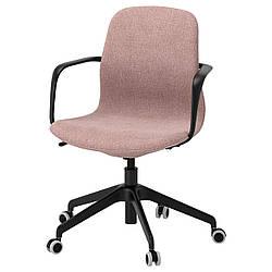 Компьютерное кресло IKEA LÅNGFJÄLL Gunnared светло-розовое черное 992.618.66