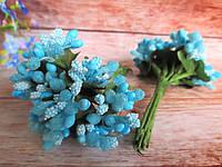 Сложные тычинки, ГОЛУБЫЕ, 12 шт. на проволоке, фото 1