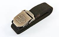 Пояс тактический Украина Tactical Belt TY-6663 (нейлон, метал. пряжка, р-р-120*3,5см) Черный