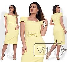 Летнее платье большого размера р. 48-54