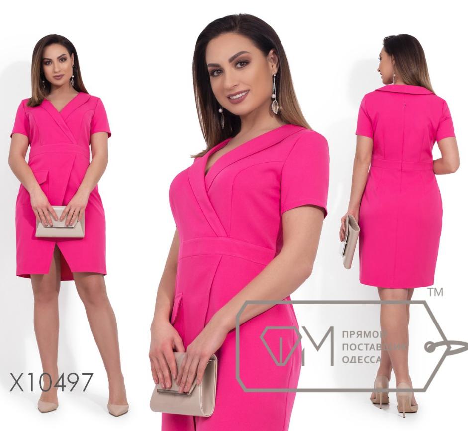 bf4c9dc55d31e61 Летнее платье большого размера р. 48-54 купить в Украине по цене ...
