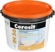 Интерьерная латексная матовая краска для ванной и кухни Ceresit 10 л IN 56