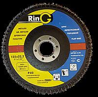 RinG Круг торцевий пелюстковий Ring 125х22  P240 RG125240FL