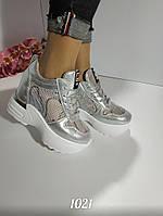 Женские серебристые кроссовки сникерсы, ОВ 1021, фото 1