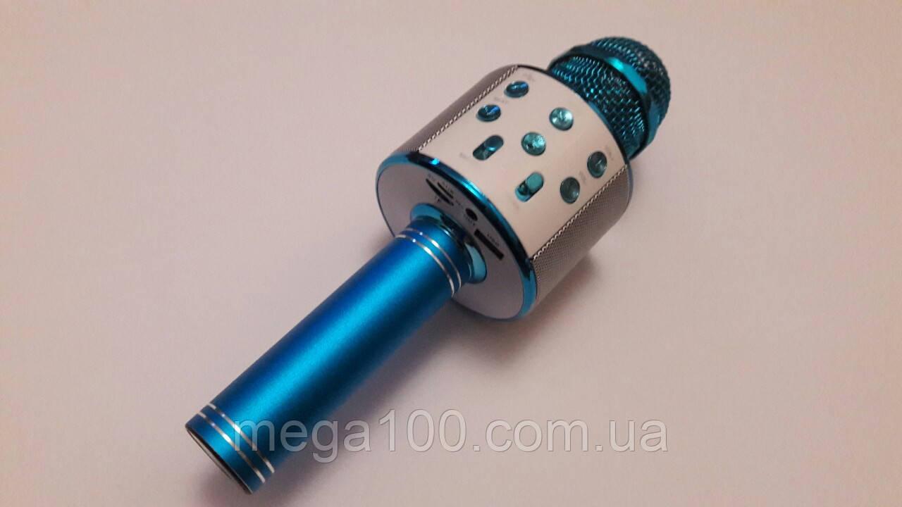 Микрофон караоке беспроводной, сопряжение по Bluetooth, цвет синий