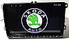 "Штатная магнитола на Skoda Octavia/Fabia/Rapid/Yetty/SuperB  Android 8.1.0  экран 9"" WifI+GPS"