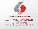 Набор для пескоструйной обработки A/211 15/A OMNI CON ANI Spa AH092428 (Италия), фото 3