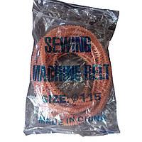 Ремень для швейной машины D=115