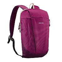 0227cb1a7f88 Рюкзак городской темно фиолетовый на 10 литров (велосипедный, легкий,  детский) QUECHUA