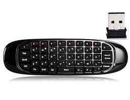 Пульт - мышка клавиатура С120 black