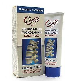 Софья крем глюкозамин-хондроитин комплекс 125 мл