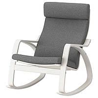 Кресло-качалка IKEA POÄNG Lysed серое 692.444.68