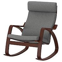 Кресло-качалка IKEA POÄNG Lysed серое коричневое 092.444.47