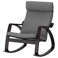 Кресло-качалка IKEA POÄNG Lysed серое черно-коричневое 292.444.32