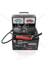 Тестер аккумуляторных батарей <500Amp (нагрузочная вилка) <ДК>