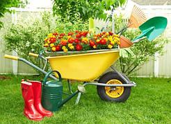 Все для дома: дачи, сада и огорода