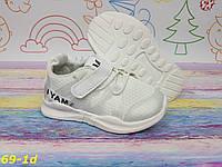 Детские кроссовки хайтопы белые очень легкие и удобные 26-30 р, фото 1
