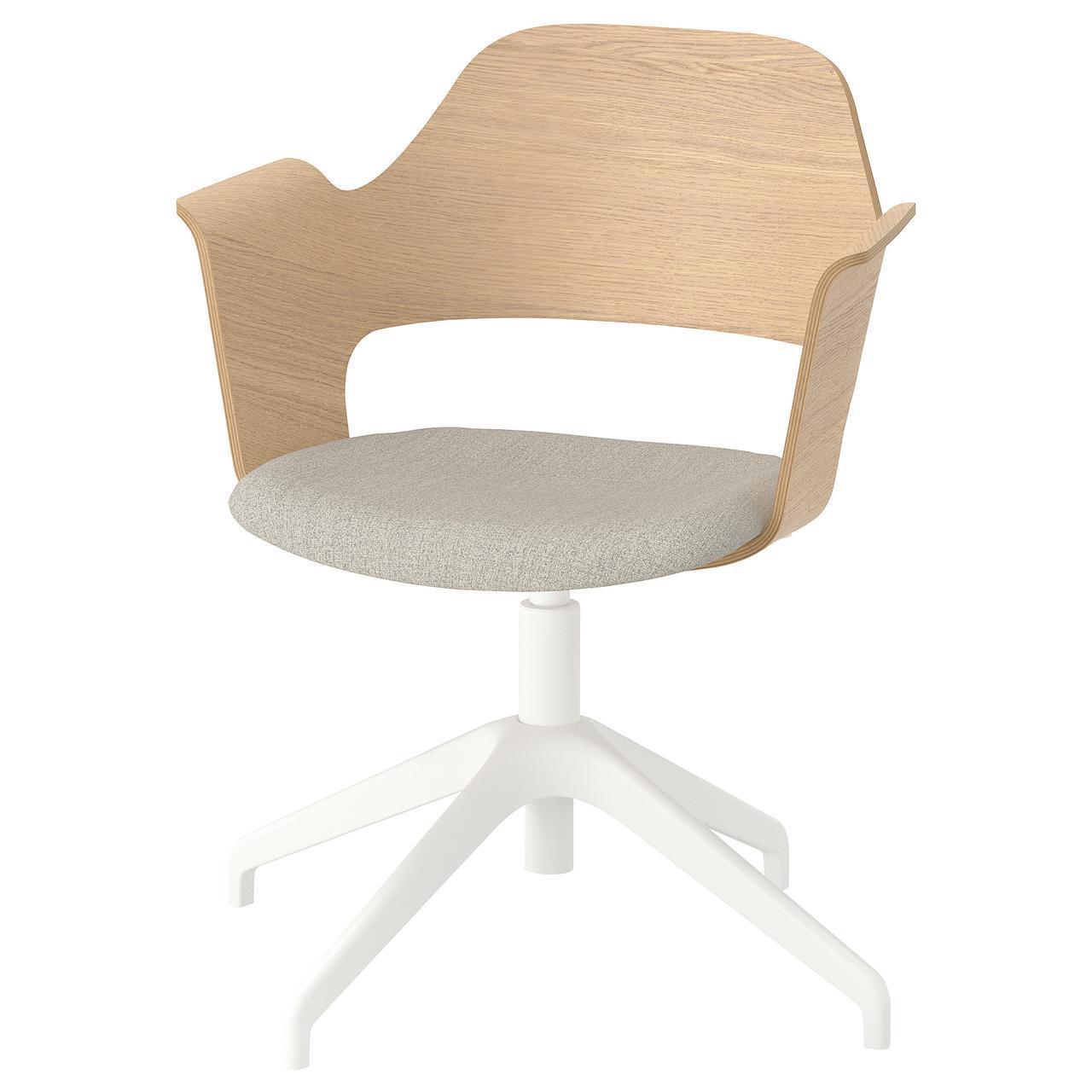 Кресло для конференций IKEA FJÄLLBERGET беленый дуб Gunnared бежевое светло-бежевое белое 803.964.22
